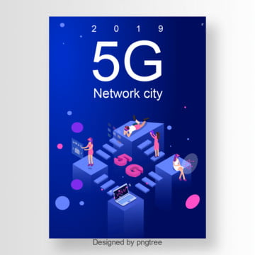 Dark blue dream 5G network communication poster Template