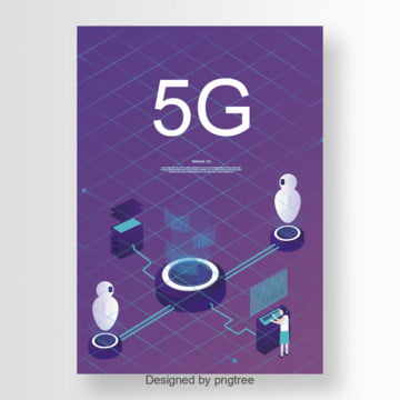 Purple Dream 5G Network Communication Poster Template