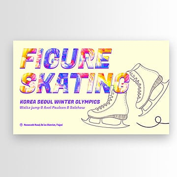 ice skating templates 5 design templates for free download