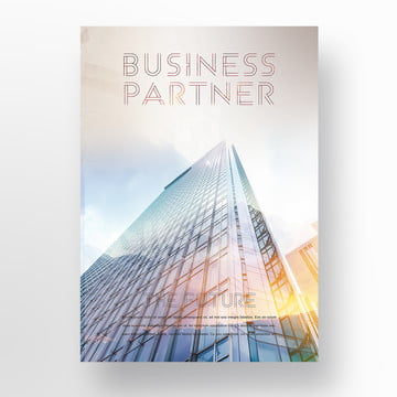 double exposure poster of urban building business cooperation Template
