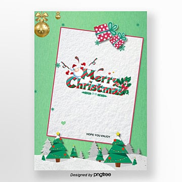 green fresh origami christmas invitations Template