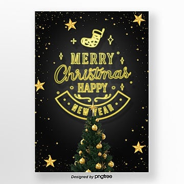christmas holiday  the neon lights advertising posters Template