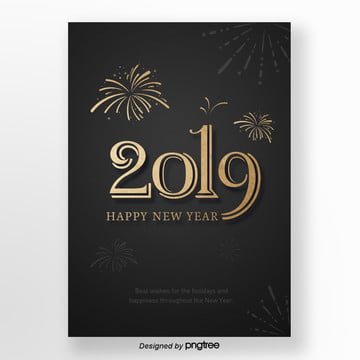 black 2019 digital golden business poster, Two Thousand And Nineteen, Business Affairs, Typeface PNG and PSD