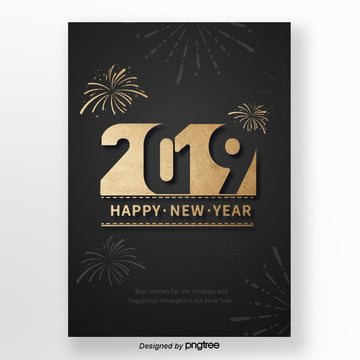 2019 black gold commercial font support, 2019, Liver Drug, Business PNG and PSD