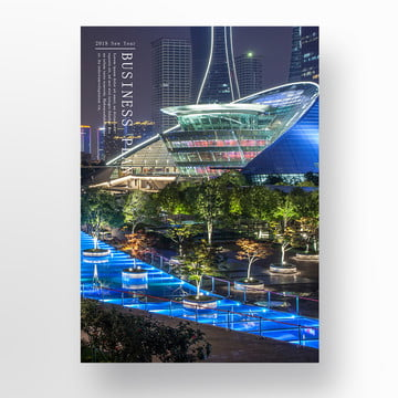 blue city nightscape poster Template