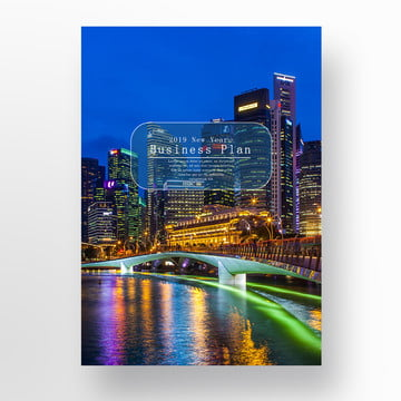 blue city night city advertising art Template