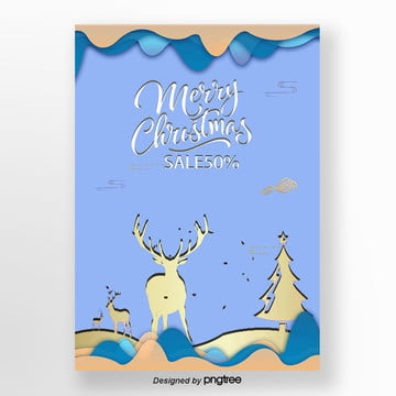 blue english paper cut christmas discount poster template Template