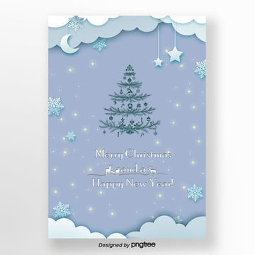 blue paper-cut christmas new year discount poster template, Flaky Clouds, Paper-cut, Lovely PNG and PSD