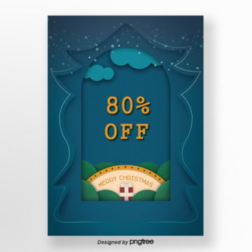 blue paper cut style christmas holiday promotional discount poster Template