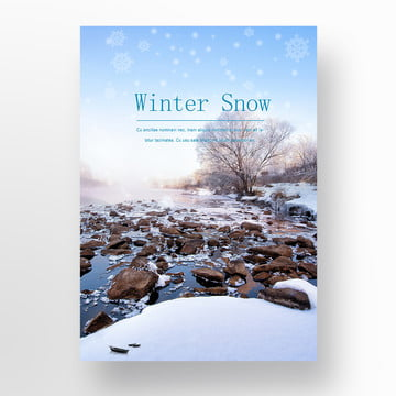 blue snow mountain simple winter ice and snow poster Template