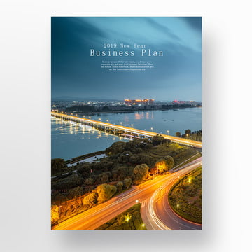 blue tech city nightscape poster Template