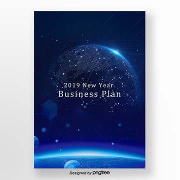 blue technology poster background business poster Template