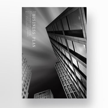 city night street nightscape commercial poster Template