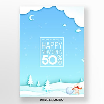 christmas paper cut 2019 promotional activities on the poster, 2019, Cloud, Snow PNG and PSD