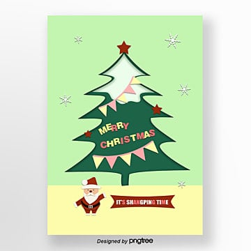 the green cardboard christmas promotional poster Template
