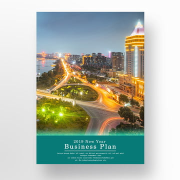 green technology night city commercial poster Template