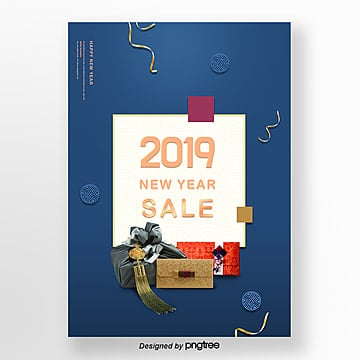 korean blue border simple traditional fashion new year promotion poster template silk gift box