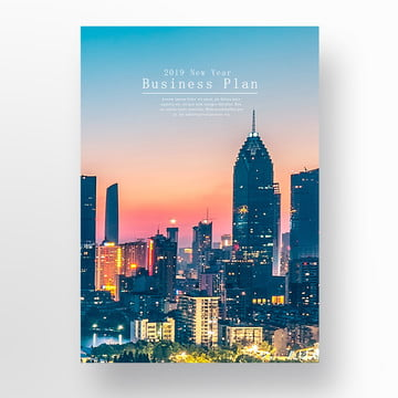 pink fireworks at night to the city business newspaper Template
