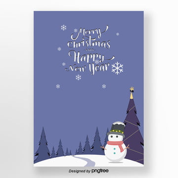 purple christmas and new year paper cut poster template Template