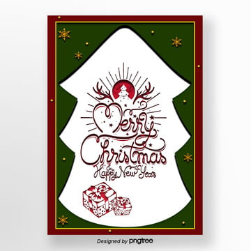 red green christmas new year poster nursery field, Simple, Liver Drug, Green PNG and PSD