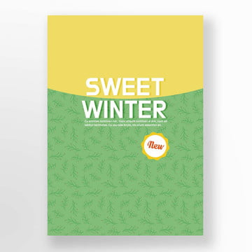 silver ball decorated green christmas yellow cake winter dessert poster Template