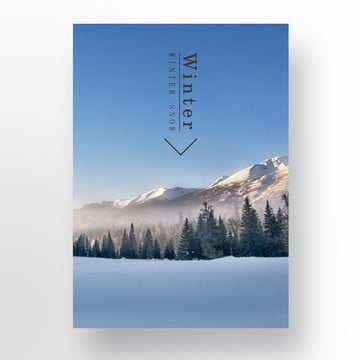 White  Fog Fog Winter Scintillant Poster Template