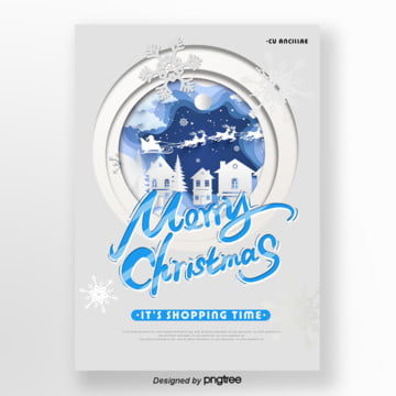 white christmas  discount drug propaganda posters Template