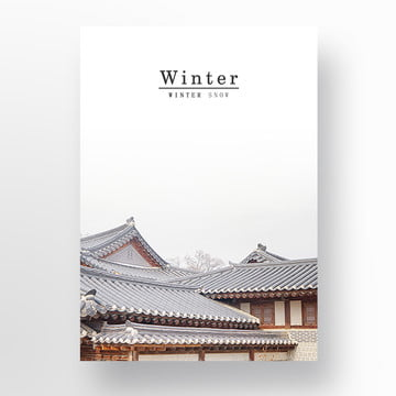 the winter snow white the poster Template