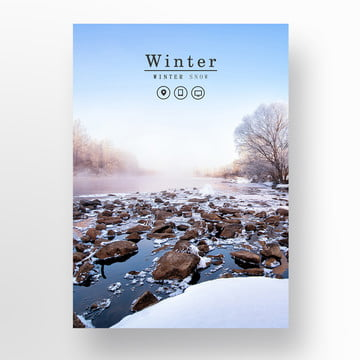 white trees winter snowscape simple poster, Winter, Aestheticism, Tree PNG and PSD