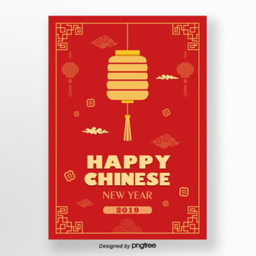 red festival chinese new year poster Template