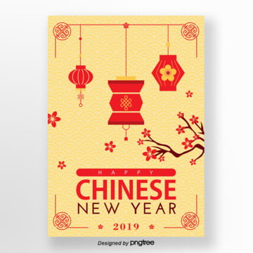 Beige posters celebrating the Chinese New Year Template