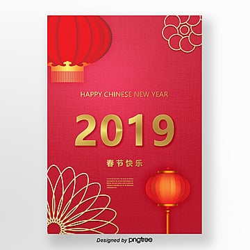 red creative tradition chinese new year poster template for free