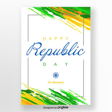 white vitality indian republic poster Template