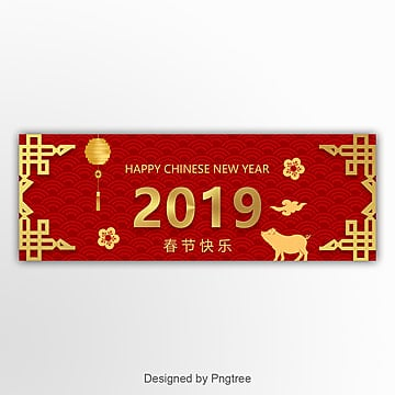 Great Red and Golden Traditional Chinese New Year Spring Festival Banner illustration image
