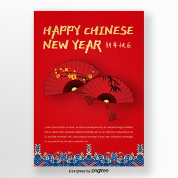 Great Red Traditional Classical Plum Blossom Fan Advertisement for Chinese New Year Template