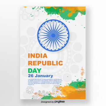 indian wheel flag watercolor wind indian republic poster Template