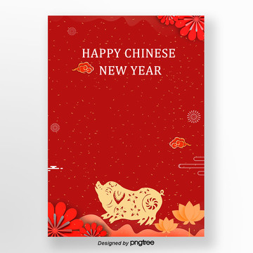 Red 2009 Chinese Year Poster Template Template