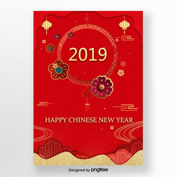 red bamboo slips for the year of china 2019 Template