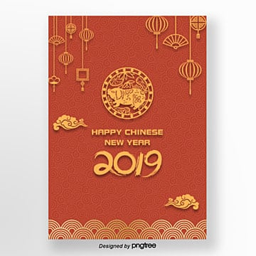red chinese wind new year*2019 paper cut golden pig poster Template