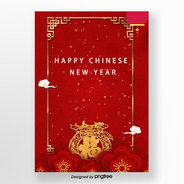 red creative new year bag poster template chinese style tradition atmosphere png and