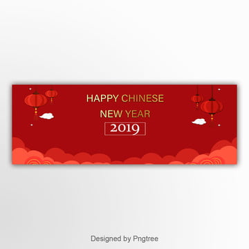 red creative tradition new years banner  2019 Template