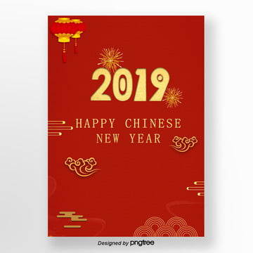 red traditional creative new year poster template for 2019 Template