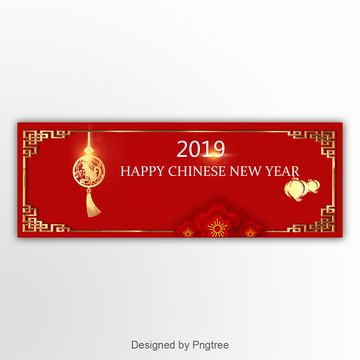 Red Traditional Creativity 2019 Chinese Style Banner Template
