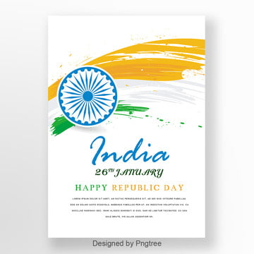 simple watercolor poster for indian republic day celebration Template