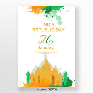 watercolor wind indian republic poster design Template