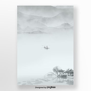 the chinese landscape painting  ink  the synthetic method Template