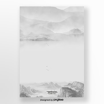 chinese ink landscape painting style of the 24 solar terms Template