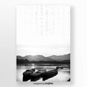 the shang times ink poster background Template