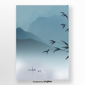 blue chinese ink style poster Template