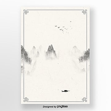 simple simple traditional ink painting poster background field Template